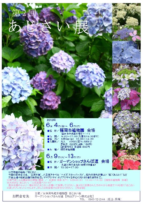 201005111545417be0967fA.jpg