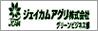 ジェイカムアグリ株式会社