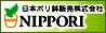日本ポリ鉢販売株式会社